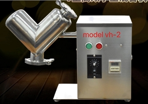 POWDER MIXER 5 Kilogram Capacity